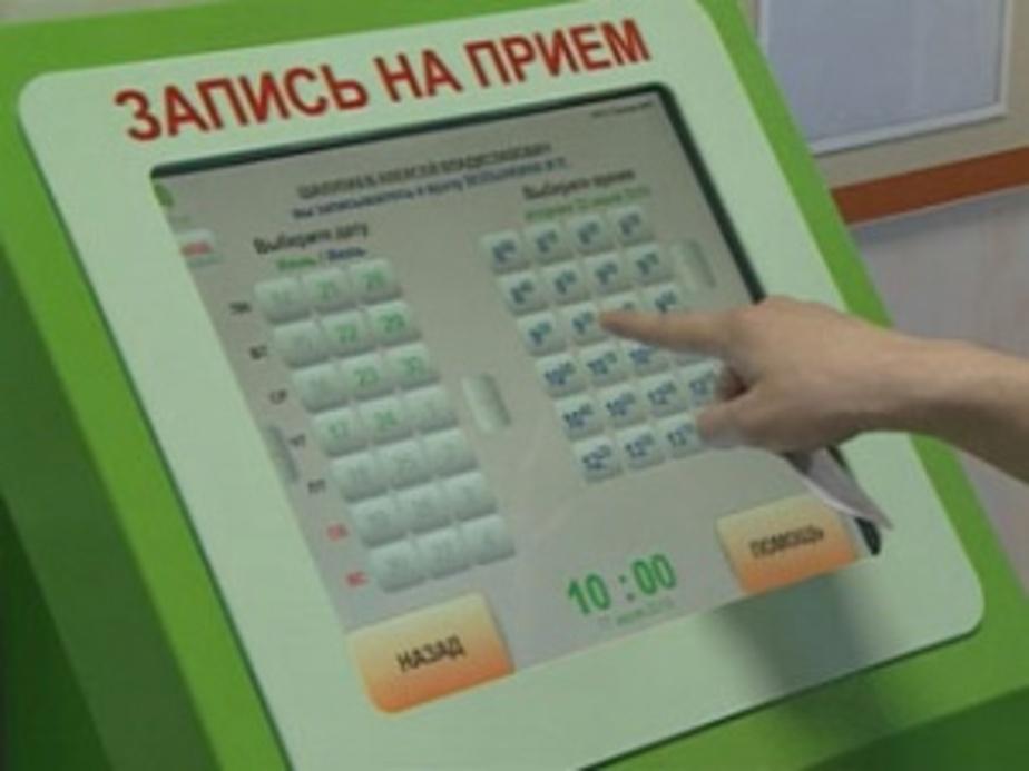 До конца года в 14 больницах города заработает запись к врачу через интернет - Новости Калининграда