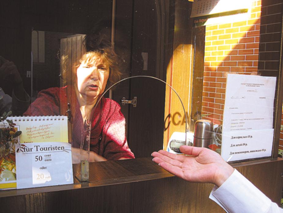 Цены для иностранцев и калининградцев в Кафедральном соборе уравняли - Новости Калининграда