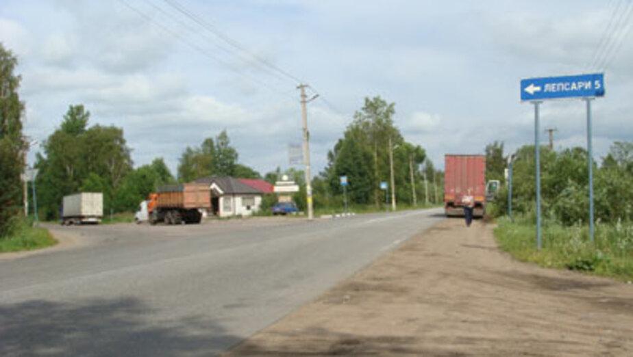Областная АТИ не нашла указатели на въезде в несколько поселков - Новости Калининграда