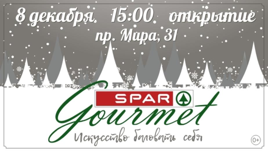 Побалуйте себя в SparGourmet: восьмого декабря в Калининграде открывается новое место для гурманов