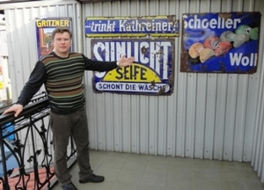 Бизнесмен в Калининграде собрал железную коллекцию - Новости Калининграда