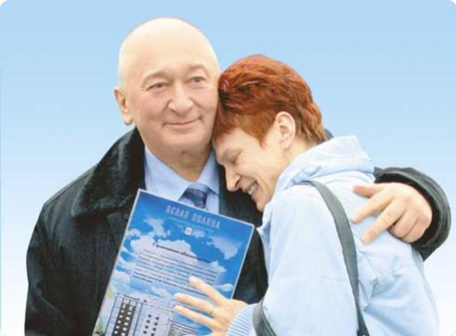 Маме двойняшек подарили квартиру за 165 тысяч евро - Новости Калининграда