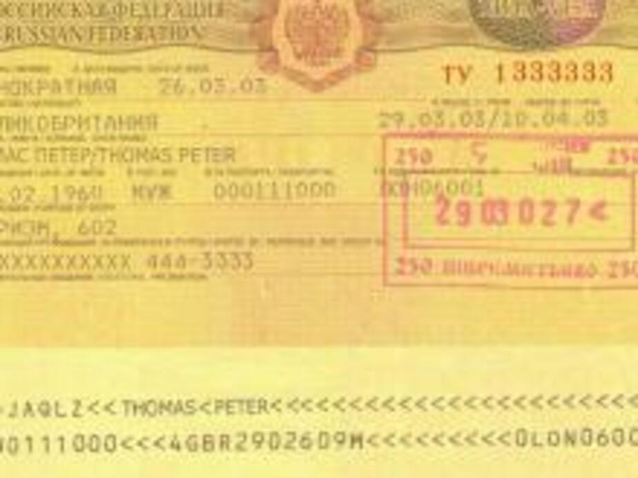 Иностранцы рвутся в Россию раньше- чем вступает в действие виза - Новости Калининграда