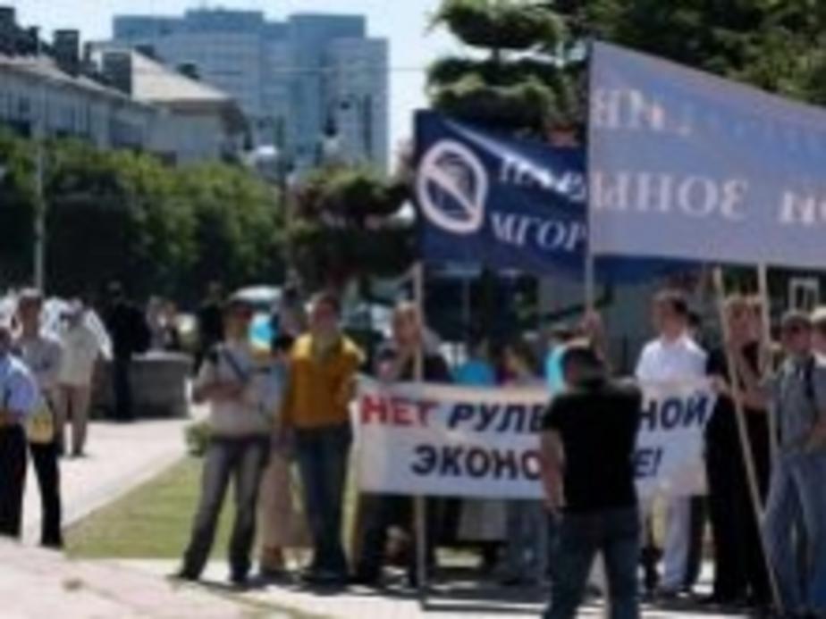 На митинге против игорной зоны выступали депутаты оппозиции - Новости Калининграда
