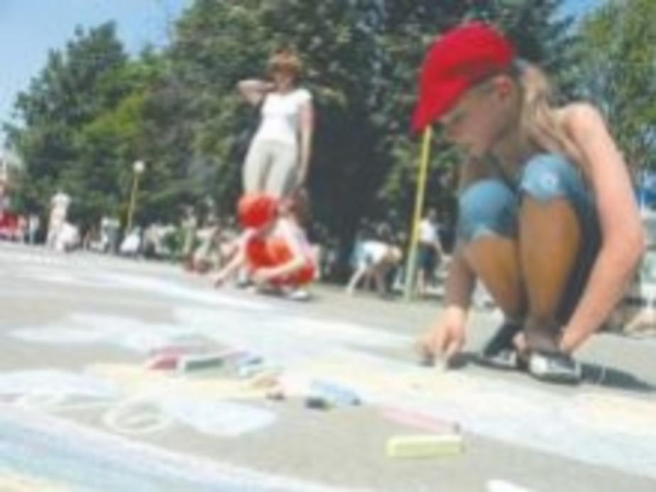-Страна Калининград- проводит конкурс рисунка на асфальте  - Новости Калининграда