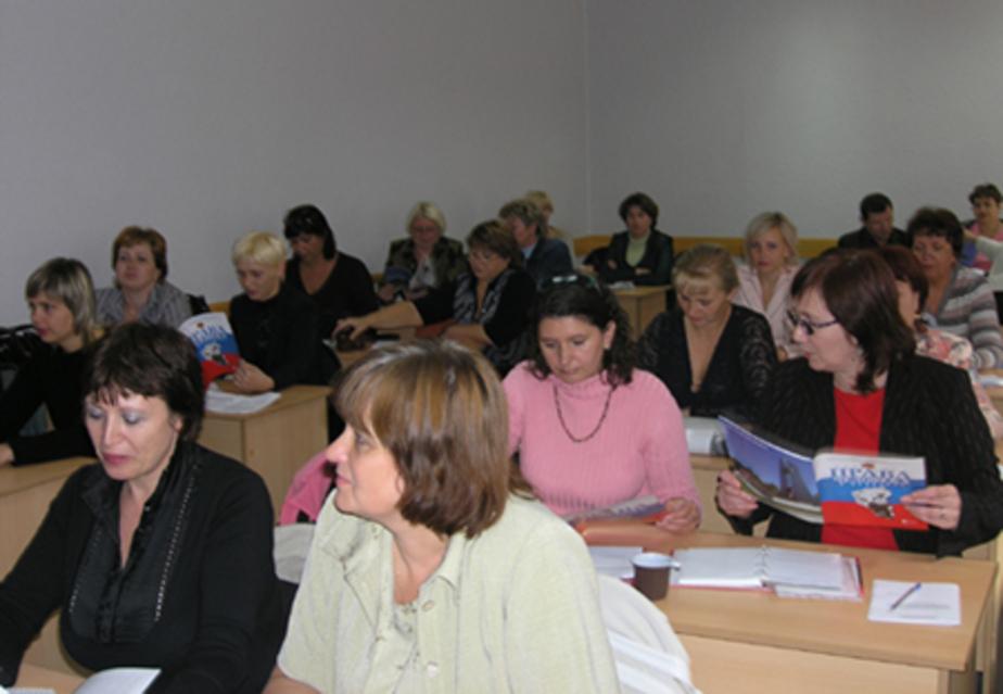 Муниципалов научат за 1-2 млн- руб- правильно управлять ЖКХ  и приватизировать имущество - Новости Калининграда