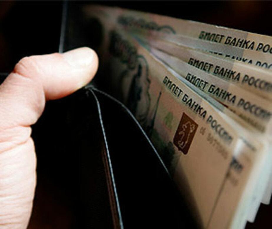 В 2011 г- средняя зарплата в регионе повысится на две тысячи - Новости Калининграда