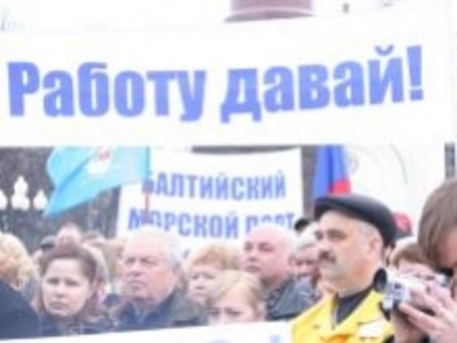 1200 человек пришли на митинг -Автотора- - Новости Калининграда