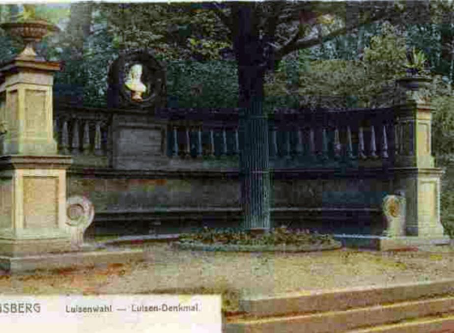 В Калининграде хотят восстановить памятник королеве Луизе - Новости Калининграда