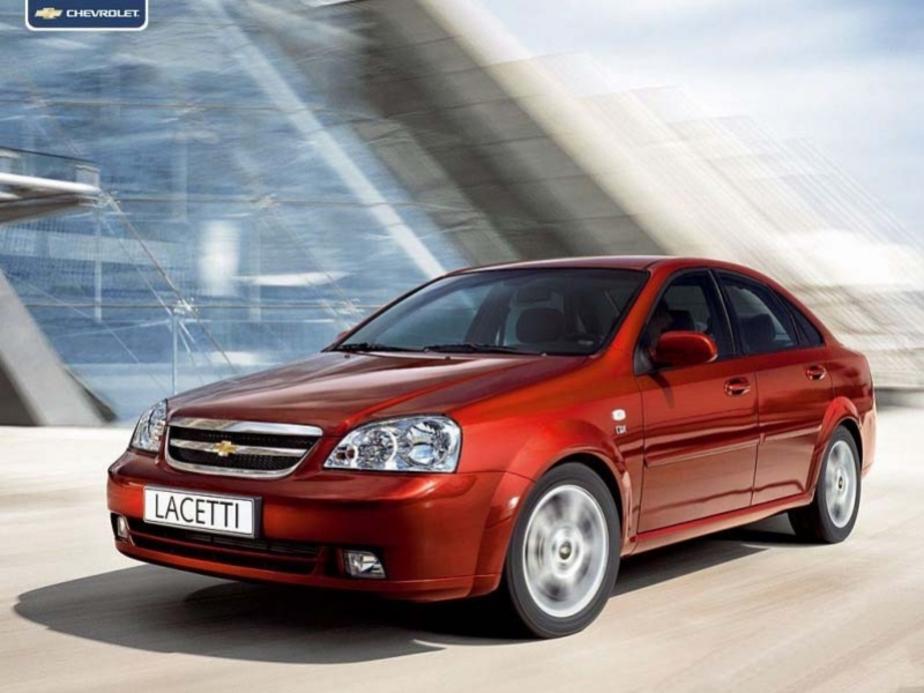 Приказ о включении Chevrolet Lacetti в программу утилизации находится на регистрации в Минюсте РФ - Новости Калининграда