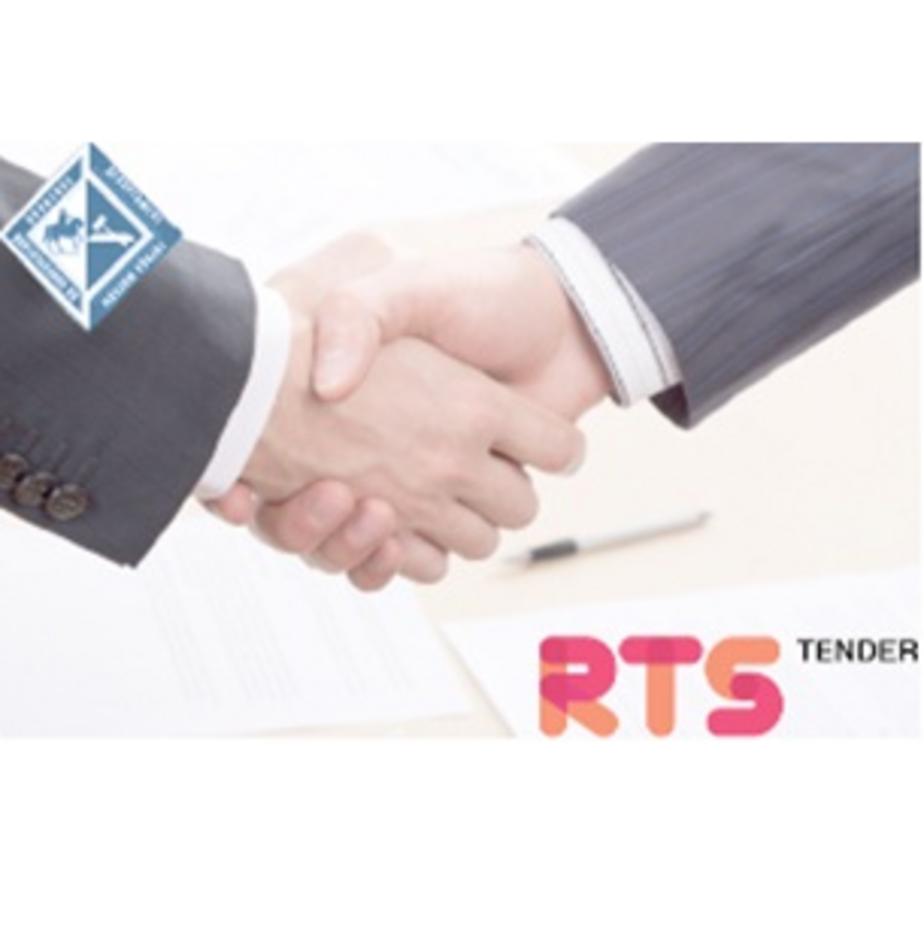 Калининградская ТПП стала партнером электронной торговой площадки РТС-тендер - Новости Калининграда
