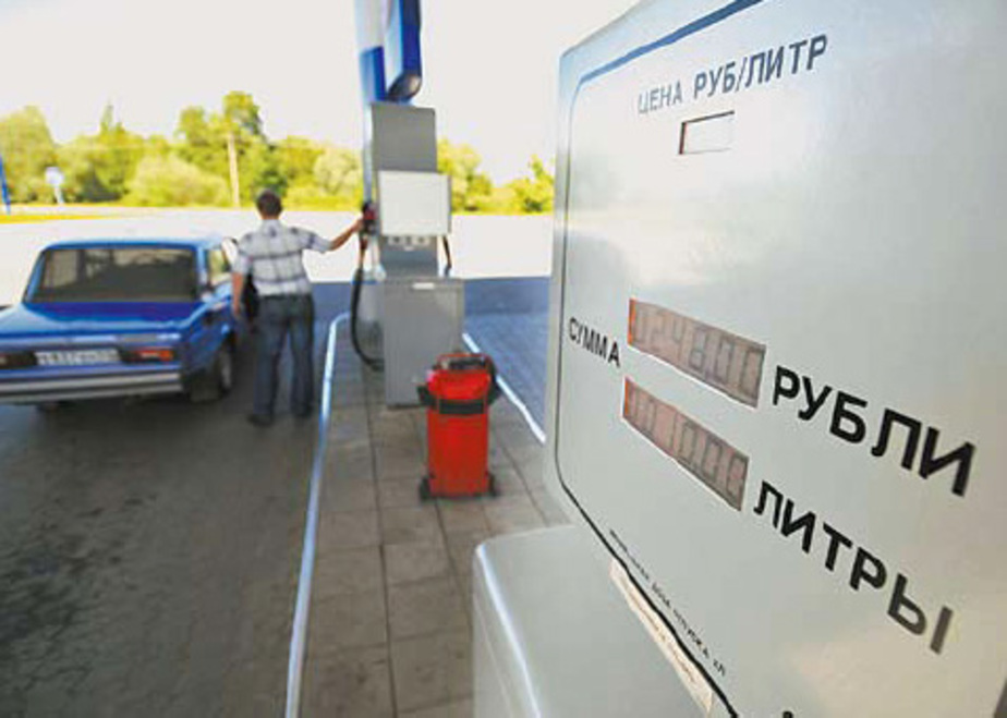 УФАС- 5 топливных компаний подозреваются в согласованном поднятии цен на бензин - Новости Калининграда