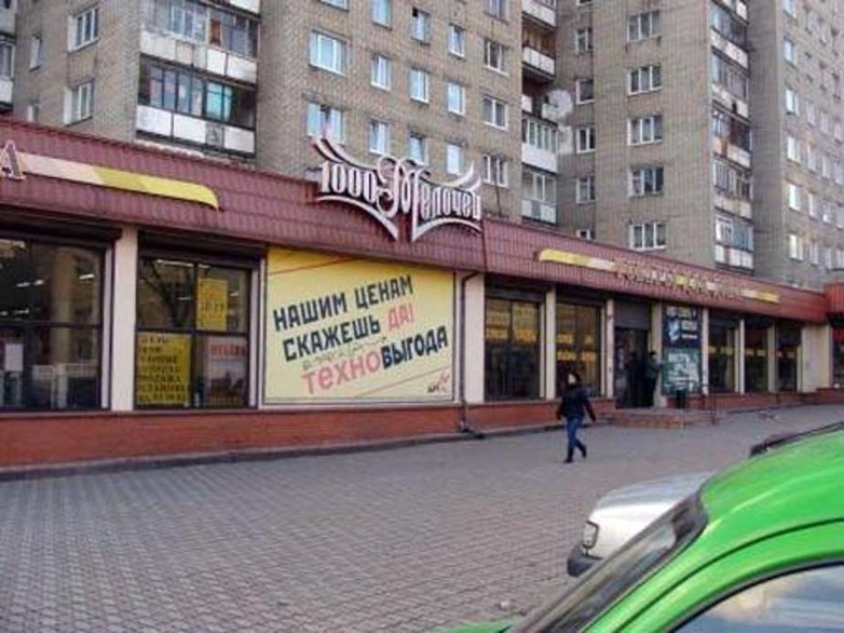 """Грабителям хватило 5 минут- чтобы вынести из магазина """"1000 мелочей"""" телевизоры и нетбуки на 200 тыс- - Новости Калининграда"""