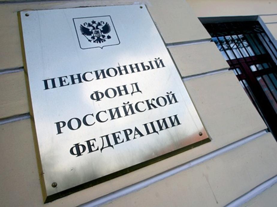 Калининградка узнала о своей смерти в пенсионном фонде - Новости Калининграда