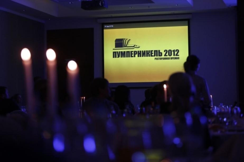 Ресторанная премя «Пумперникель 2013» - Новости Калининграда