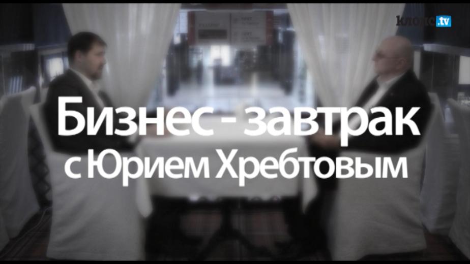 "Вице-президент ""Инвестбанка"" о кризисе на Кипре- На очереди Греция и Испания - Новости Калининграда"