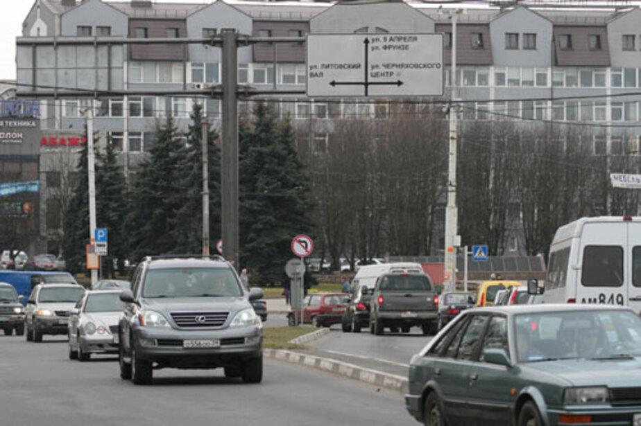 Налево больше нельзя! - Новости Калининграда