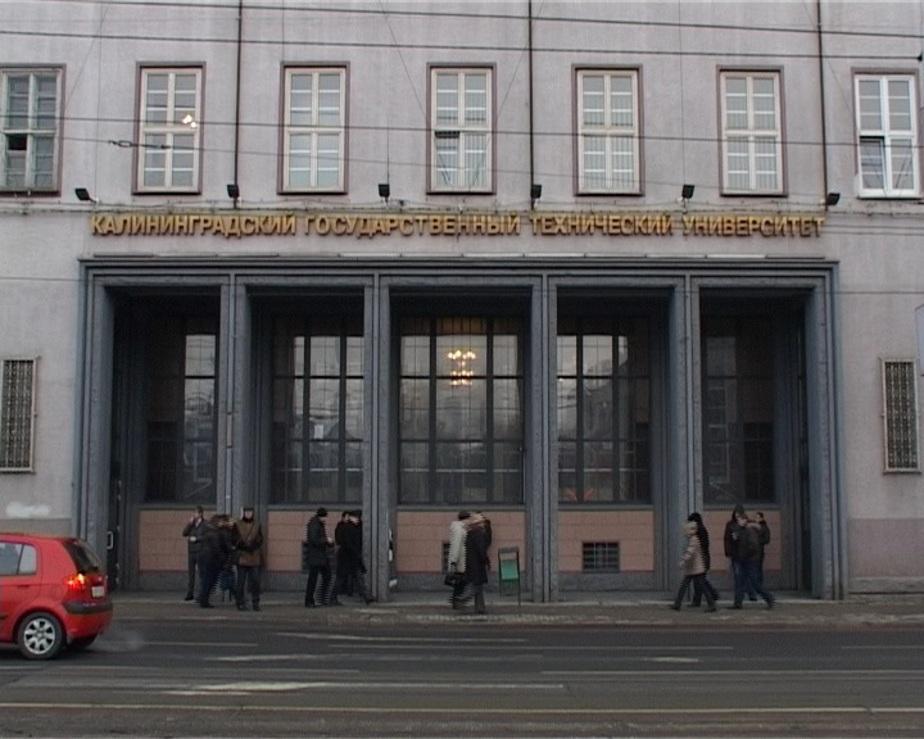 Завтра в Москве в Росрыболовстве подпишут приказ об объединении КГТУ и БГА