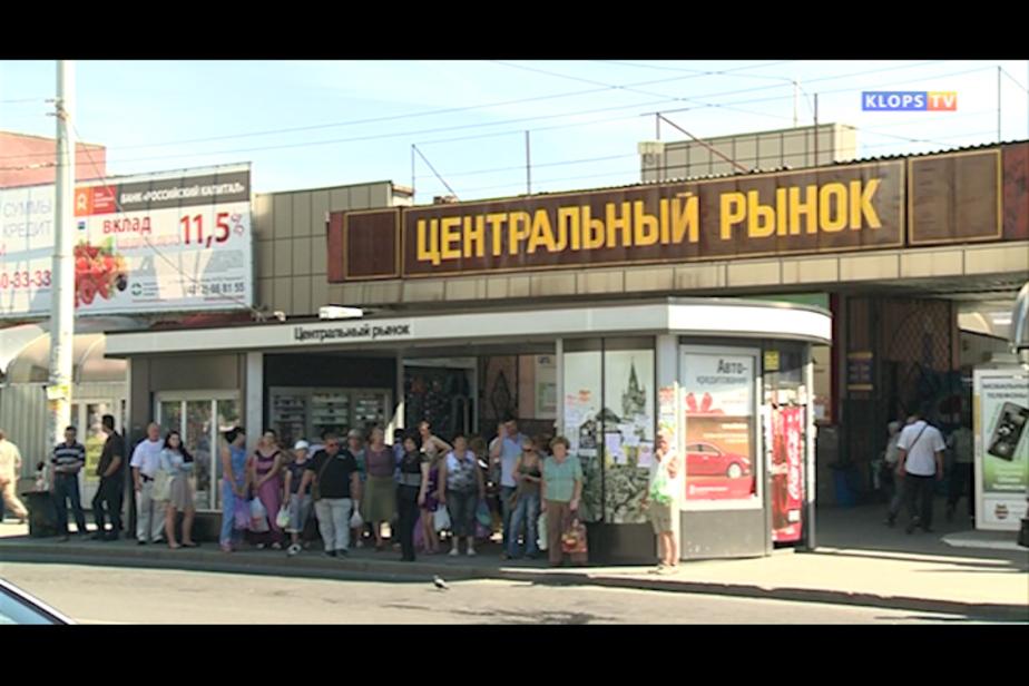 Центральный рынок Калининграда превратится в современный торговый центр - Новости Калининграда