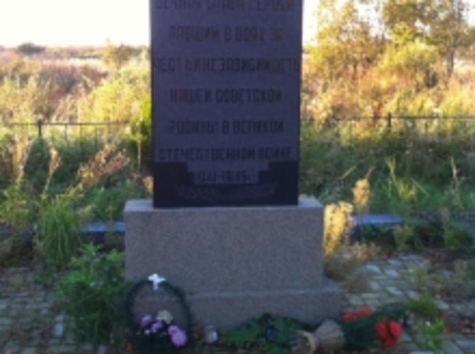 На реконструкцию воинских захоронений в Калининграде выделят 5-5 млн- - Новости Калининграда