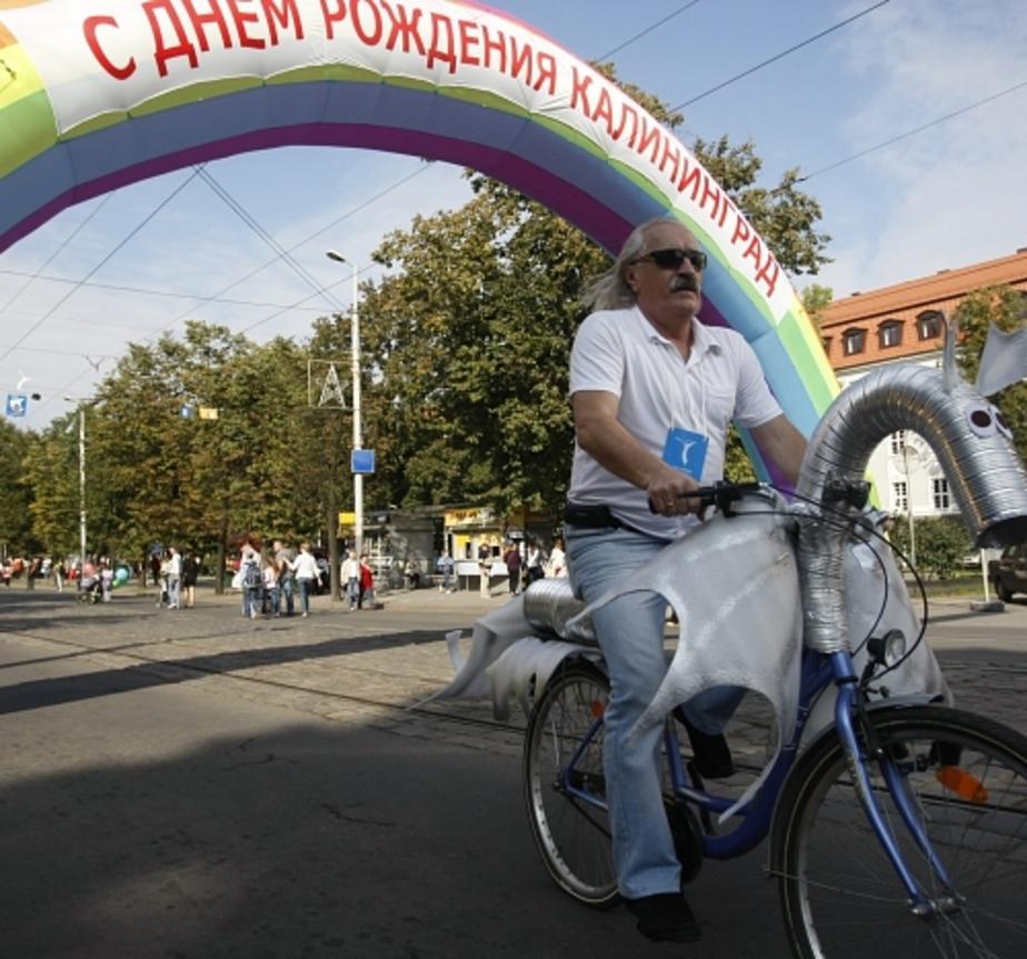 Власти Калининграда- Новую дату Дня города утвердят в феврале - Новости Калининграда