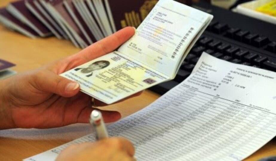 В Калининграде мошенники пытались получить 1-3 млн- в кредит