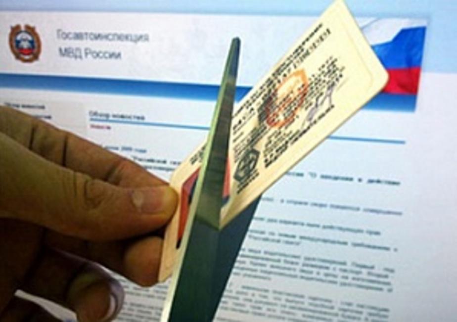 Житель Черняховска показал инспекторам ДПС права за 30 тыс- - Новости Калининграда
