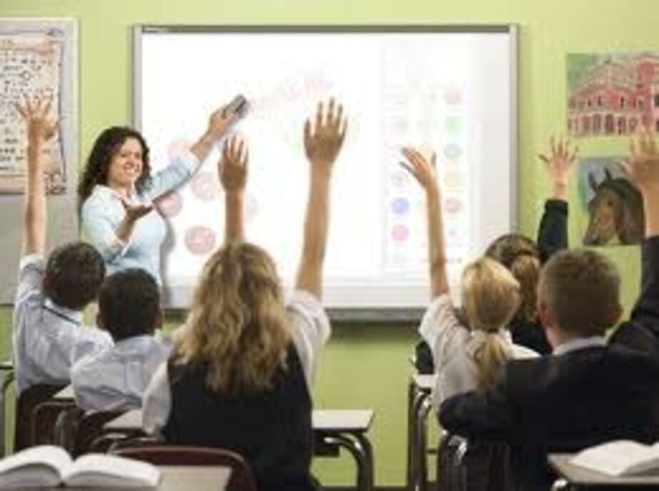 Электронные услуги в сфере образования - теперь в Калининграде- - Новости Калининграда