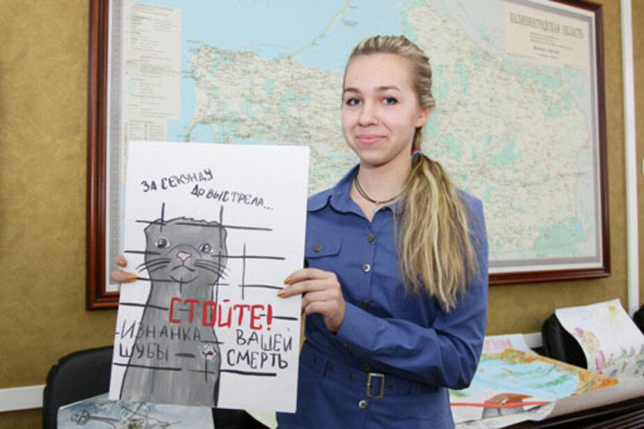 «Мы против того, чтобы обижали детей и животных!» - Новости Калининграда