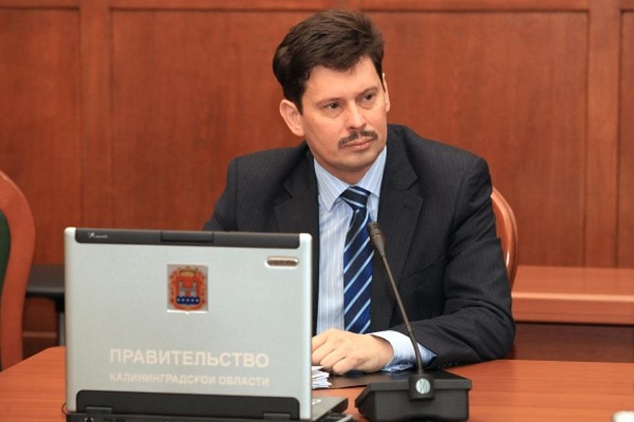 Правительство опровергло информацию о перераспределении полномочий между структурными подразделениями - Новости Калининграда
