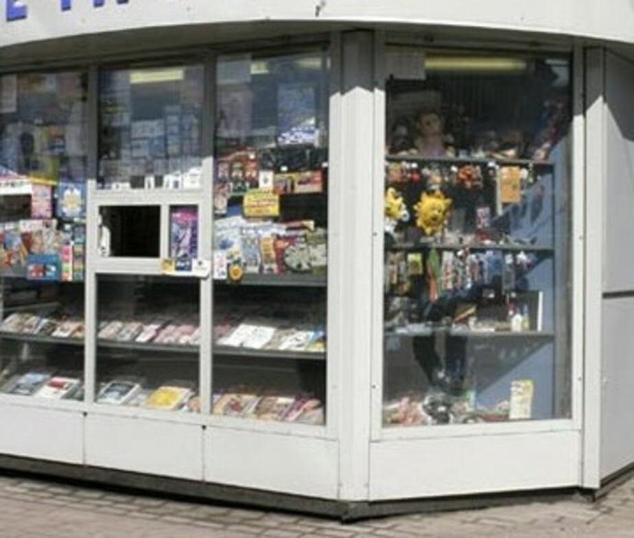 Калининградец украл из киоска прессы сигареты и игрушки