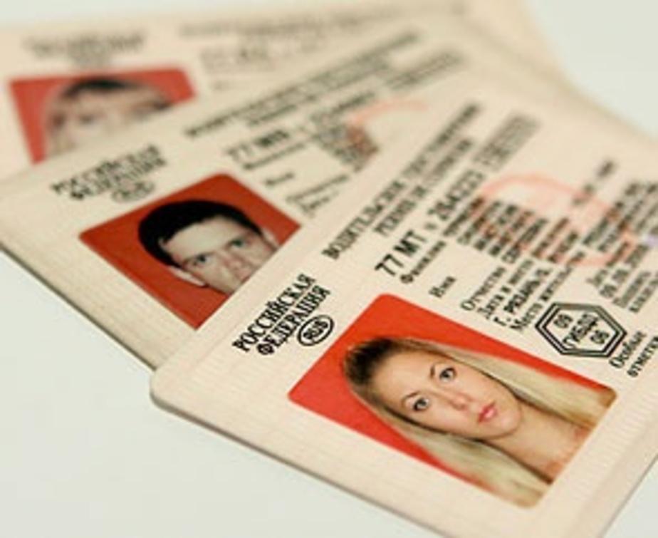 В Калининграде можно поменять водительские права по интернету - Новости Калининграда