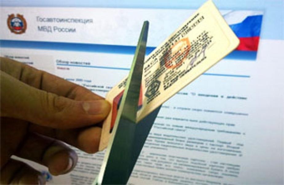 В Калининграде задержали злостного нарушителя ПДД с поддельными правами - Новости Калининграда