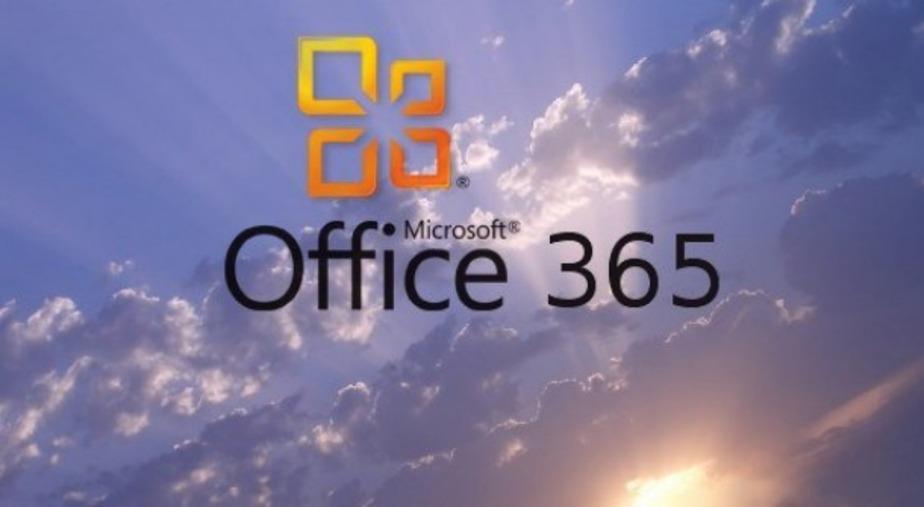 "Microsoft Office перебирается в ""облако"" - Новости Калининграда"