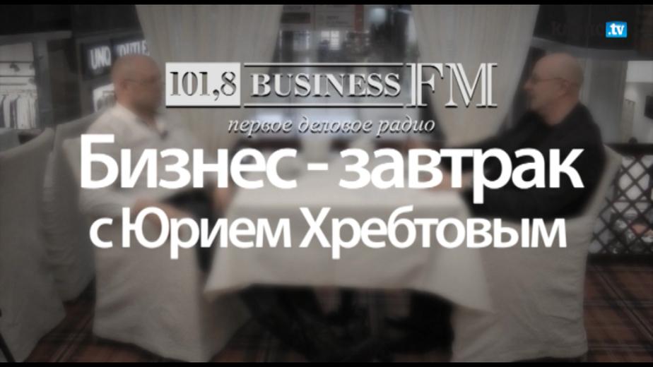 Уролог- За рубежом проблем сексуального плана практически не существует - Новости Калининграда
