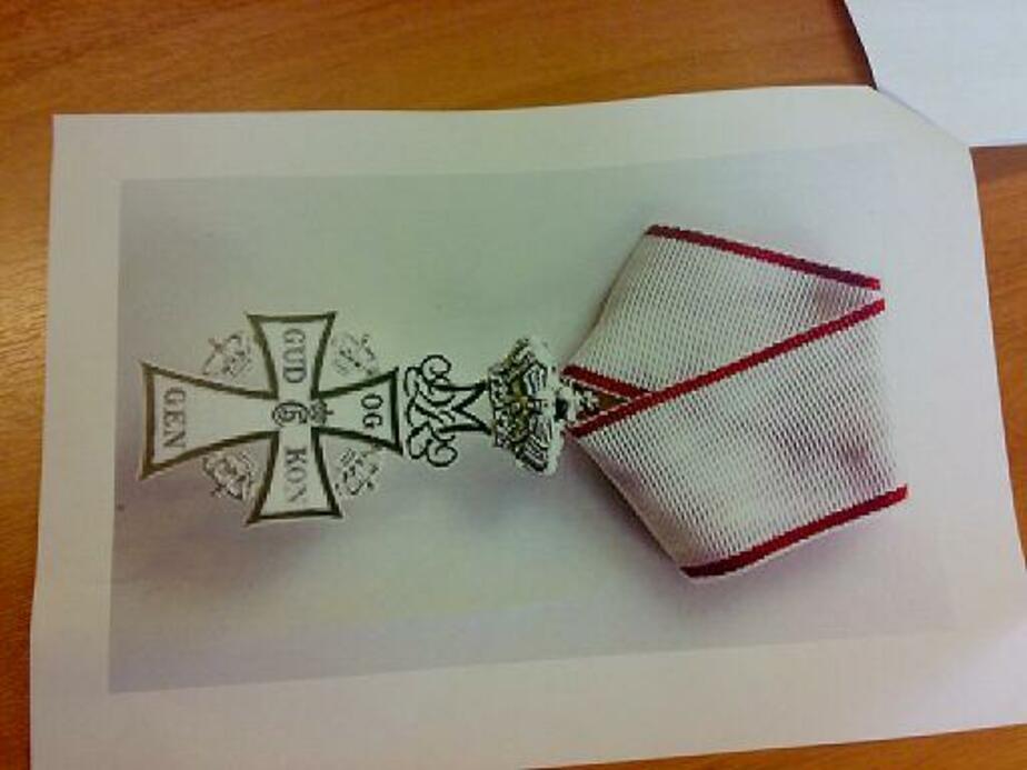 Калининградцев просят помочь разыскать украденный рыцарский орден - Новости Калининграда