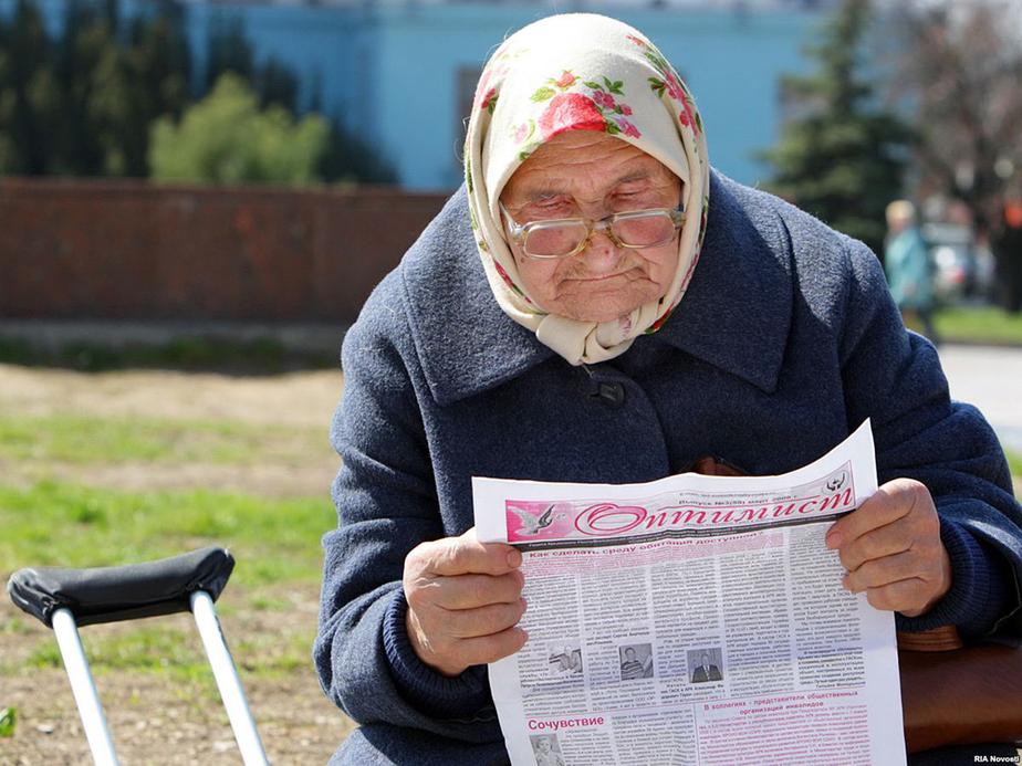 Безработная из Пионерского убила свою бабушку за отказ дать денег на сигареты - Новости Калининграда