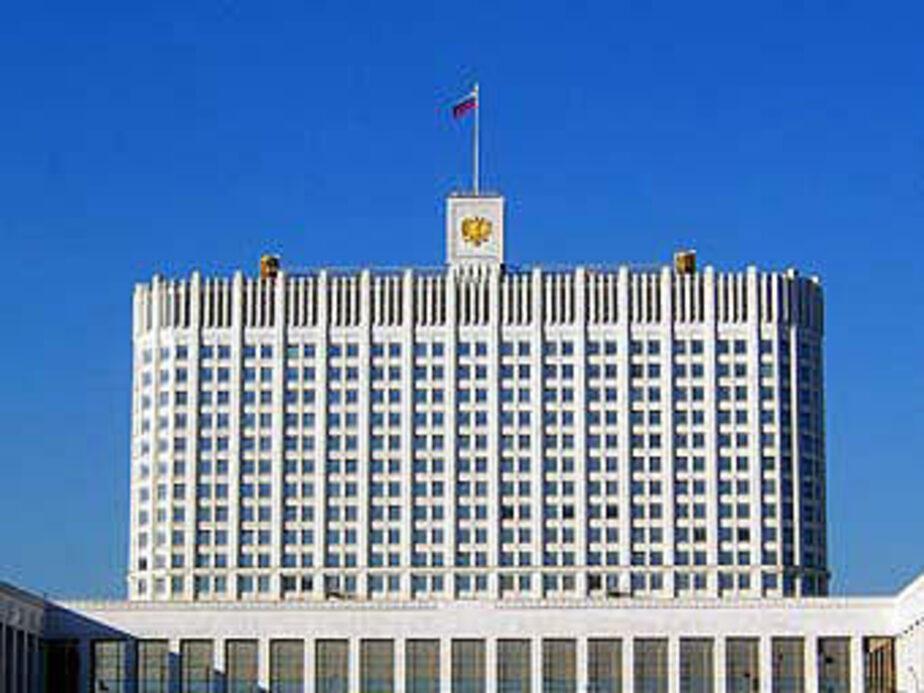 СМИ узнали о двух вариантах повышения налогов в России - Новости Калининграда