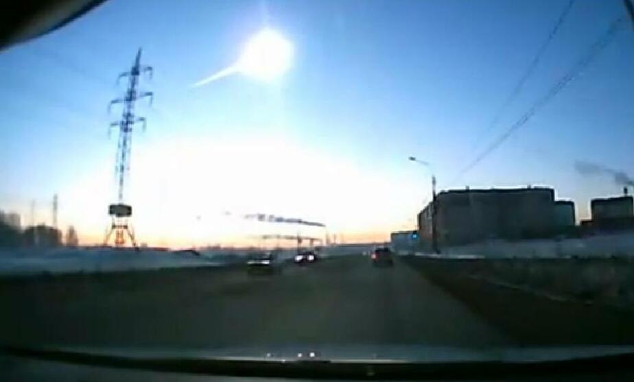 Над Уралом прошел метеоритный дождь- cвидетельства очевидцев и видео - Новости Калининграда