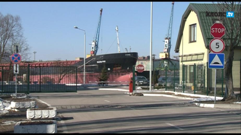 В Калининграде на судоремонтном заводе рабочий умер от переохлаждения - Новости Калининграда