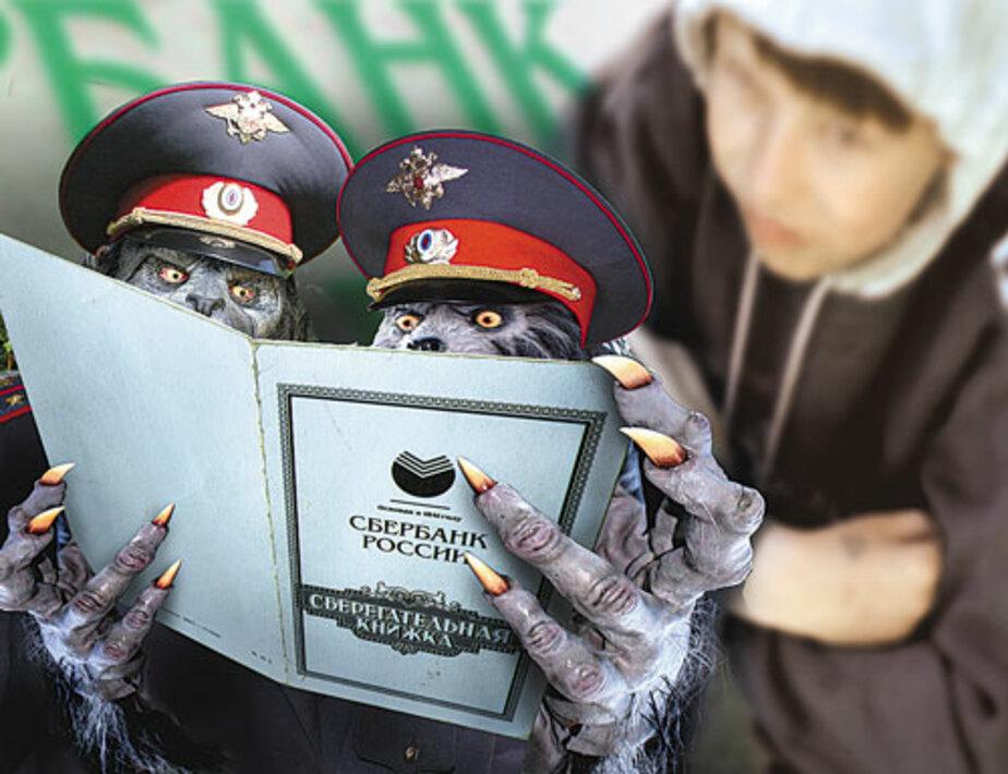 В Калининграде участковые помогали бандитам грабить детей-сирот - Новости Калининграда