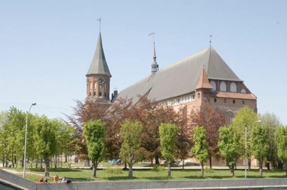 Калининград  стал первым из 150 - Новости Калининграда
