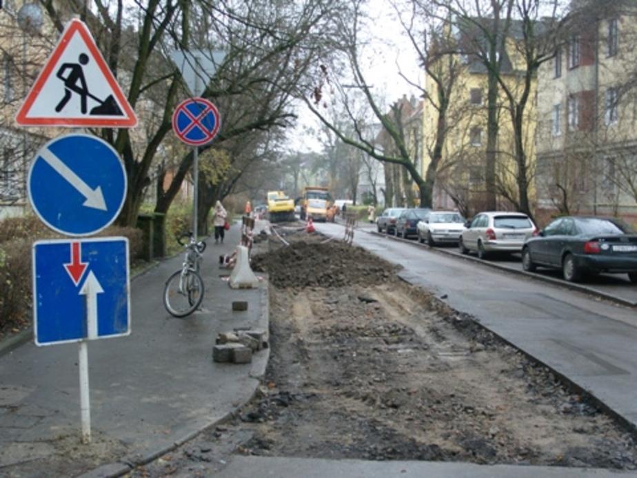 Улица Офицерская закрывается из-за обрезки деревьев - Новости Калининграда