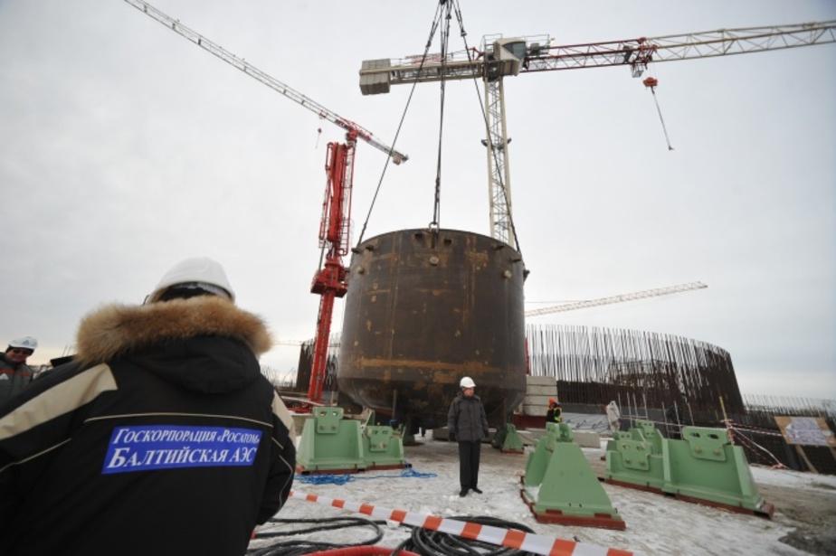 На Балтийской АЭС открыты новые вакансии -СПИСОК- - Новости Калининграда