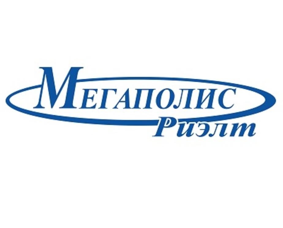 """Ипотека на покупку новой квартиры - прямо на сайте """"Мегаполис-Риэлт""""- - Новости Калининграда"""