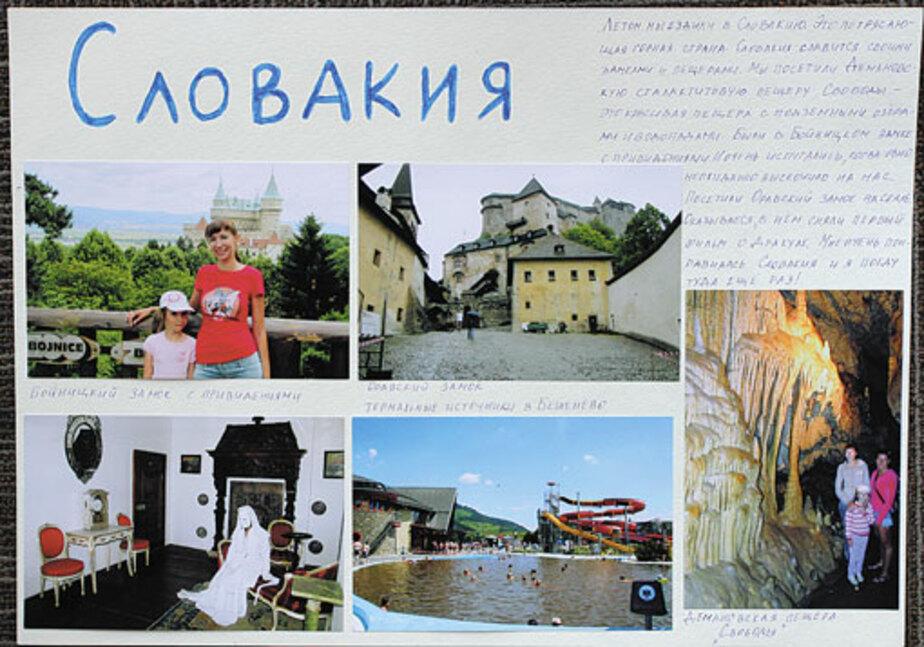 Экскурсия в пещеру - Новости Калининграда