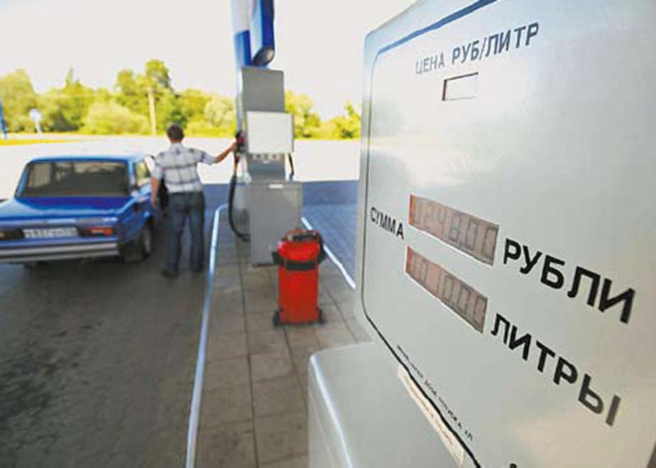 Антимонопольщики отложили рассмотрение дел в отношении топливных компаний - Новости Калининграда