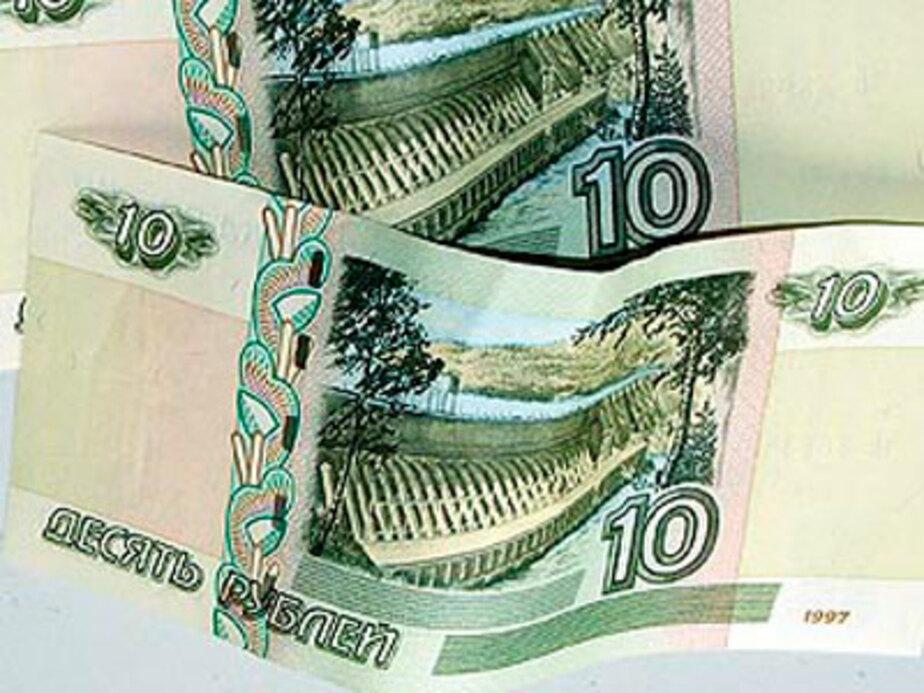 Центробанк возвращает бумажные десятирублевки - Новости Калининграда