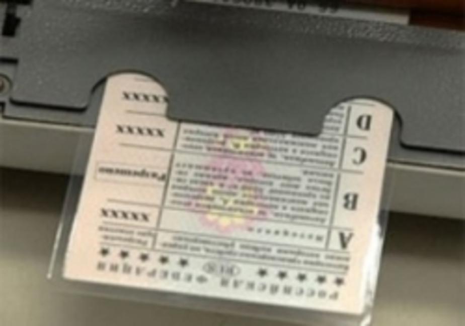 Лишенный прав советчанин напечатал себе поддельное удостоверение - Новости Калининграда