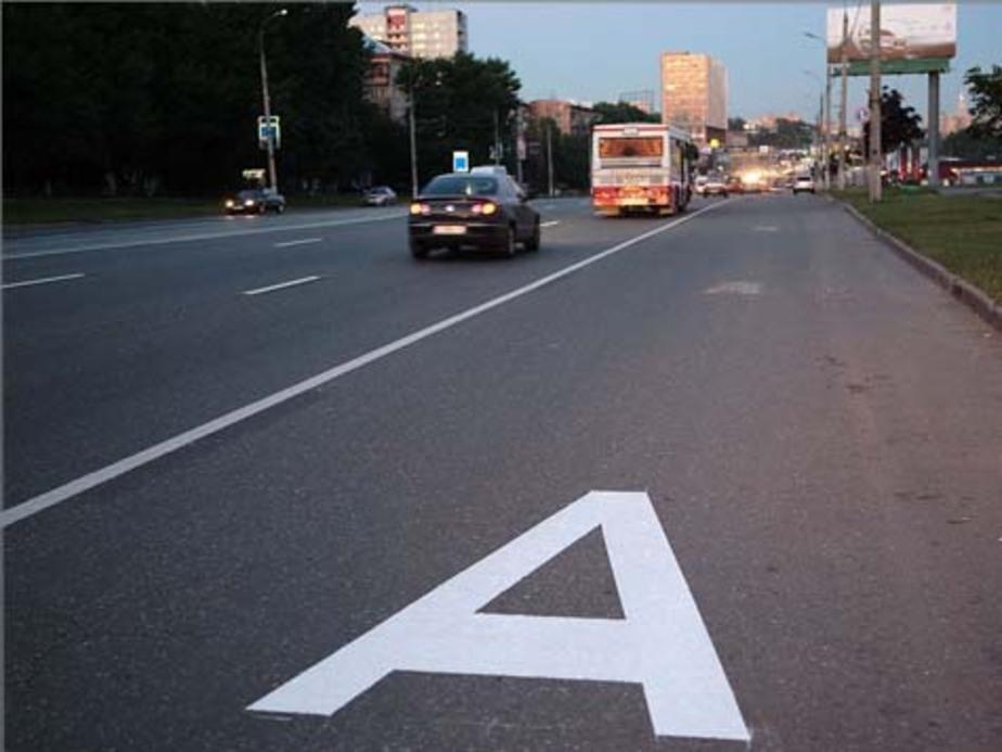 Выделенные полосы для автобусов в Калининграде появятся летом